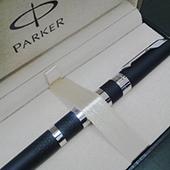 第5世代のペン!