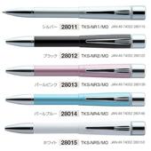 ネームペン プリモ(メールオーダー式)