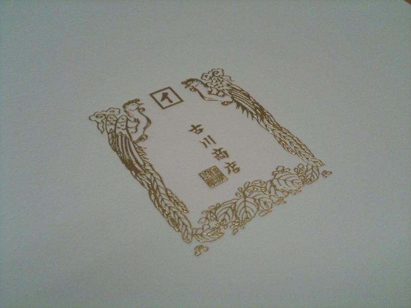 鳳凰ロゴ.JPG